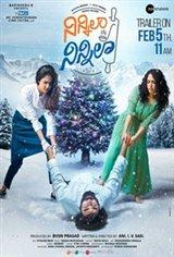Ninnila Ninnila Movie Poster