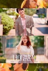 On Your Wedding Day (Neoui Gyeolhonsik) Movie Poster