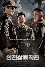 Operation Chromite Large Poster