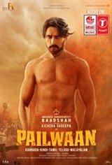 Pailwaan (Pehlwaan) (Hindi) Large Poster