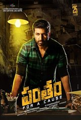 Pantham Movie Poster