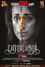 Paramapadham Vilayattu Movie Poster