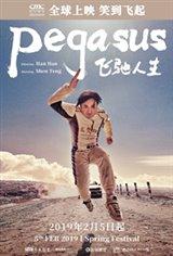 Pegasus Large Poster