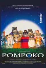 Pom Poko Movie Poster