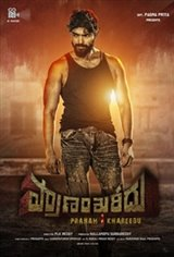 Pranam Khareedu Movie Poster