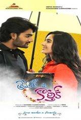 Prematho Mee Karthik Movie Poster
