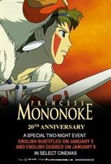 Princess Mononoke: 20th Anniversary Movie Poster