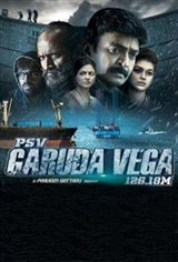 PSV Garuda Vega Movie Poster