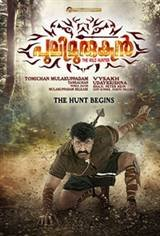 Pulimurugan (Puli Murugan) Movie Poster