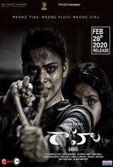 Raahu Movie Poster
