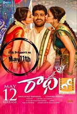 Radha (Telugu) Movie Poster