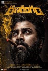 Ranarangam (2019/I) Movie Poster