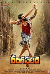 Rangasthalam 1985 Movie Poster