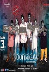 Rangupaduddi Movie Poster