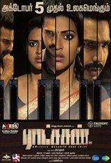 Ratchasan (Raatchasan) (Ratsasan) Movie Poster