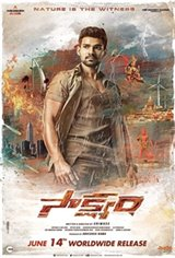 Saakshyam Movie Poster