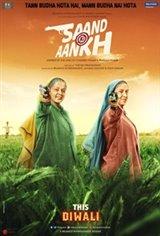 Saand Ki Aankh Movie Poster