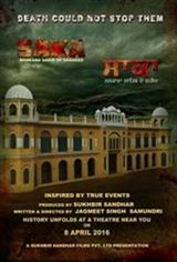 Saka: The Martyrs of Nankana Sahib Movie Poster