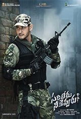 Sarileru Neekevvaru Movie Poster