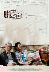 Shed Skin Papa (Tyut pei ba ba) Movie Poster