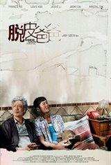 Shed Skin Papa (Tyut pei ba ba) Large Poster