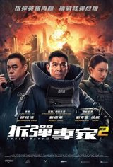 Shock Wave 2 Movie Poster