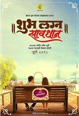 Shubh Lagna Savdhan Movie Poster
