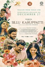 Sillu Karuppatti Movie Poster