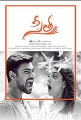 Sita (Telugu) Movie Poster