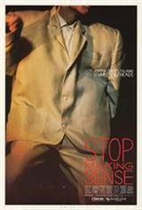 Stop Making Sense (Talking Heads) Movie Poster