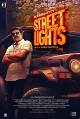 Street Lights Movie Poster
