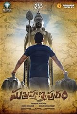Subrahmanyapuram Movie Poster