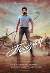 Sulthan (Tamil) Movie Poster