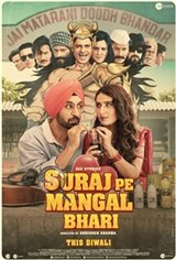 Suraj Pe Mangal Bhari Movie Poster