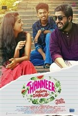Thanneermathan Dinangal (Thanneer Mathan Dinangal) Movie Poster