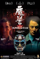 That Demon Within Movie Poster