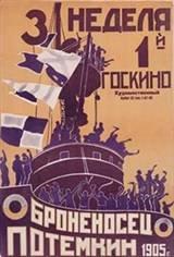 The Battleship Potemkin Movie Poster