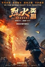 The Bravest Large Poster