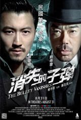 The Bullet Vanishes Movie Poster