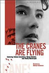 The Cranes Are Flying Movie Poster