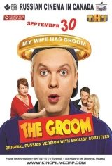 The Groom Large Poster