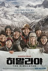 The Himalayas Movie Poster