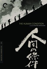 The Human Condition I: No Greater Love Movie Poster