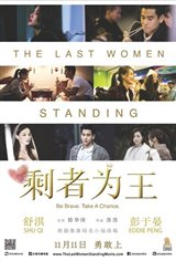 The Last Women Standing Movie Poster