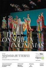 The Metropolitan Opera: Madama Butterfly (2019) - Encore Large Poster