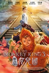 The Monkey King 3 Movie Poster Movie Poster