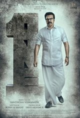 The One (Malayalam) Movie Poster