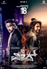 The Villain (Kannada) Movie Poster
