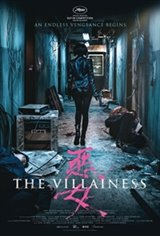 The Villainess (AK-Nyeo) Movie Poster