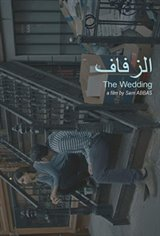 The Wedding Large Poster
